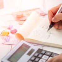 maandlasten hypotheek berekenen